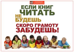 articles_379_1370427996