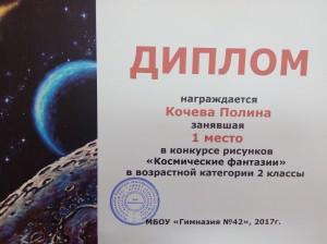 IMG_20170428_163745