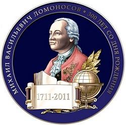 16_Lomonosov_M_V
