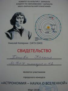 DSC05702