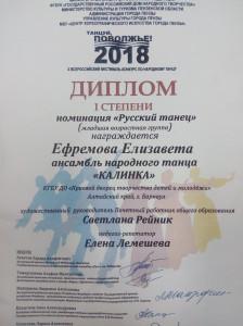 IMG_20181120_172130